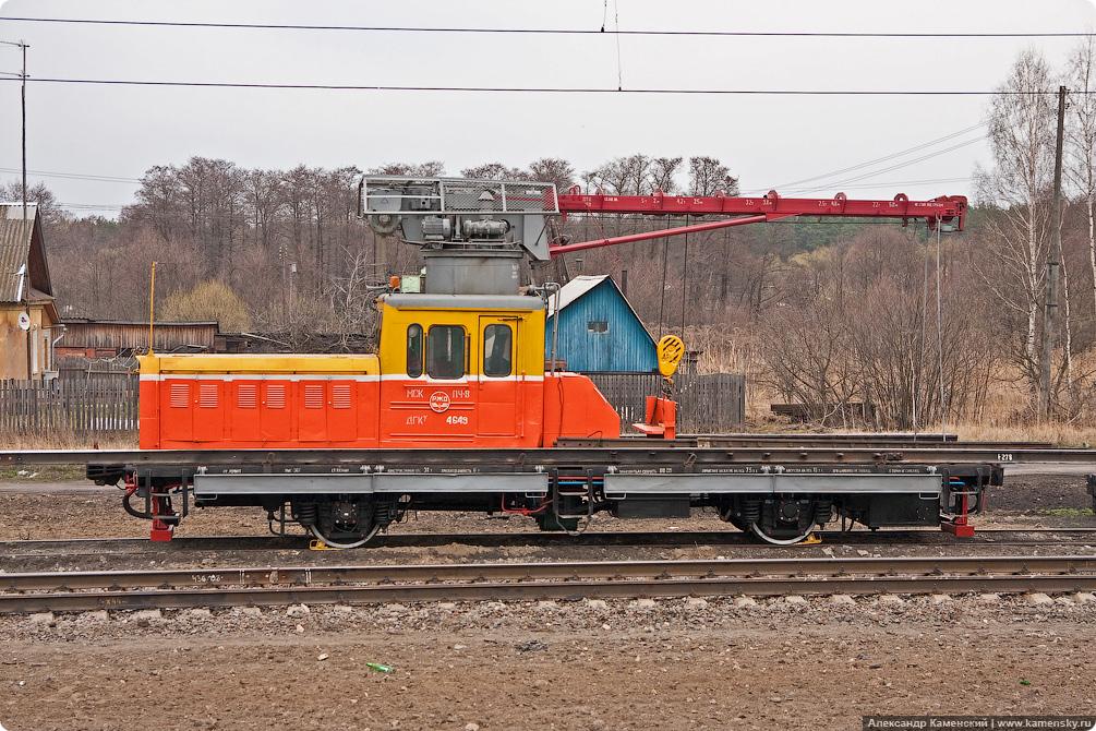 Спецтехника на железной дороге, ДГку