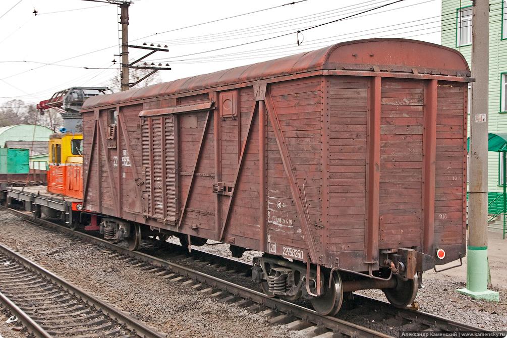 Спецтехника на железной дороге, ЩОМ-1200, ДСП-002, динамический стабилизатор пути, щебнеочистительная машина