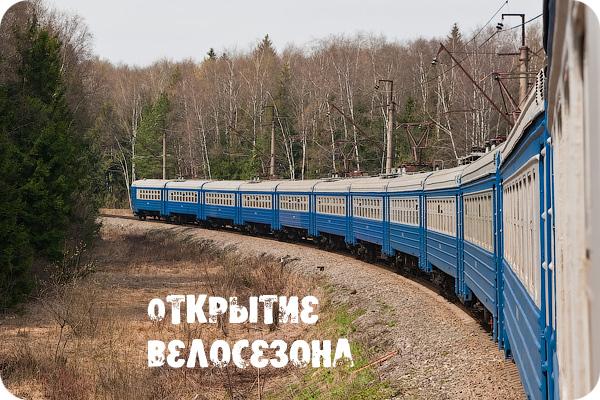 Перегон Софрино - Хотьково