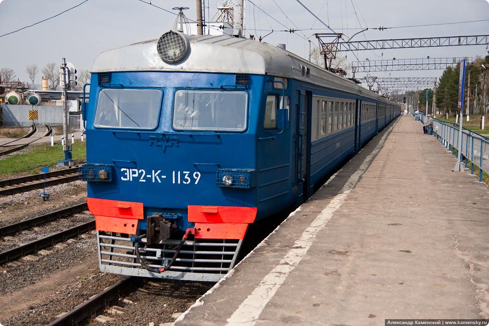 Станция Красноармейск, электропоезд ЭР2К-1139