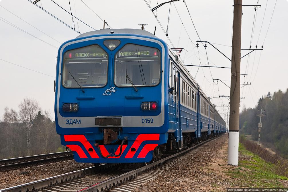 Перегон Софрино - Хотьково, ЭД4М-0159