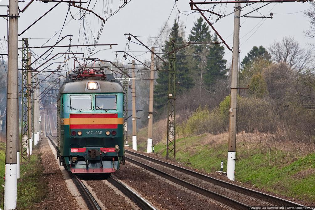 Перегон Софрино - Хотьково, электровоз ЧС7-086