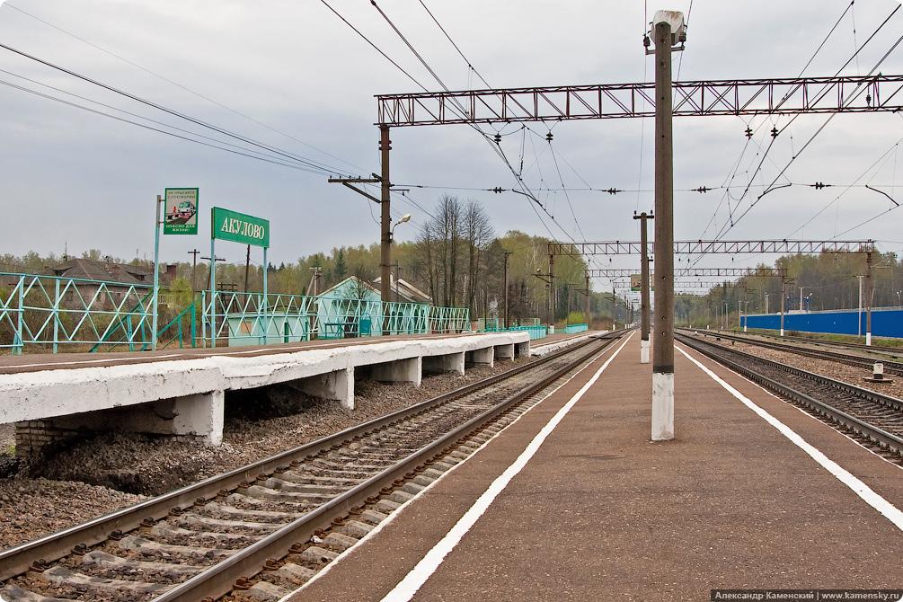 Пожитково, Акулово, платформа 221 км, БМО