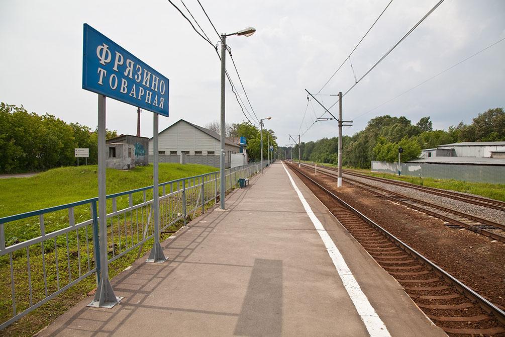 Московская область, Фрязинская ветка, железная дорога, Фрязино