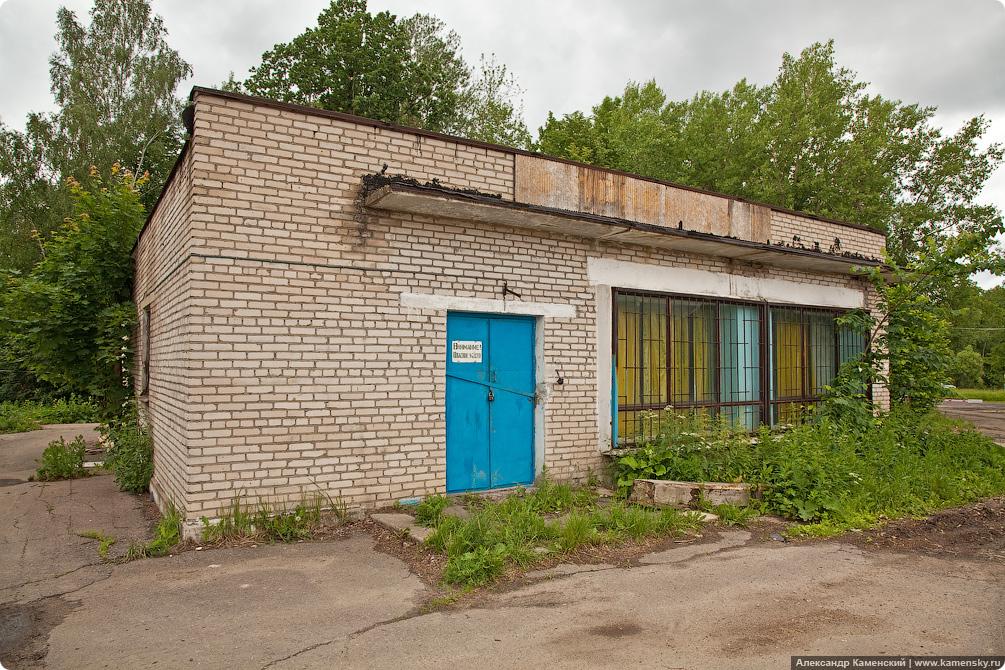 БМО, МЖД, Станция Кресты