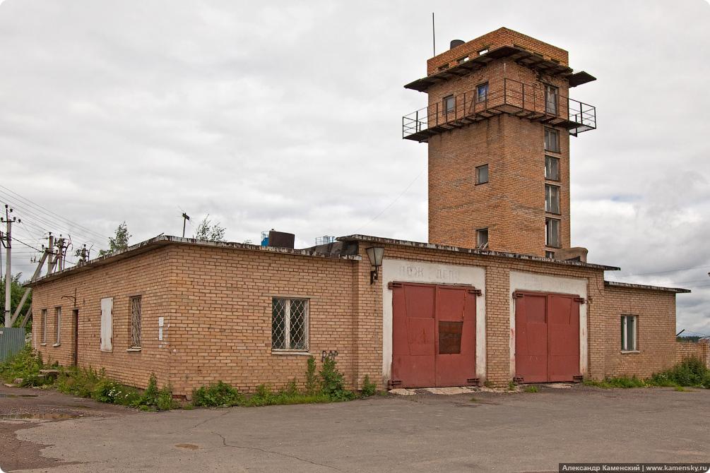 БМО, МЖД, Пожарное депо в Кузнецово