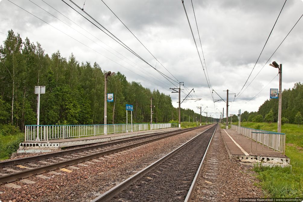 БМО, МЖД, платформа 274 км
