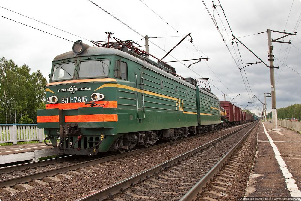 БМО, МЖД, электровоз ВЛ11-741