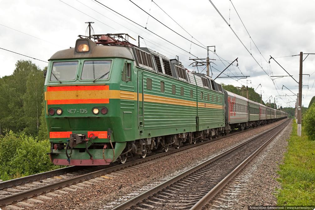 БМО, МЖД, Электровоз ЧС7-135
