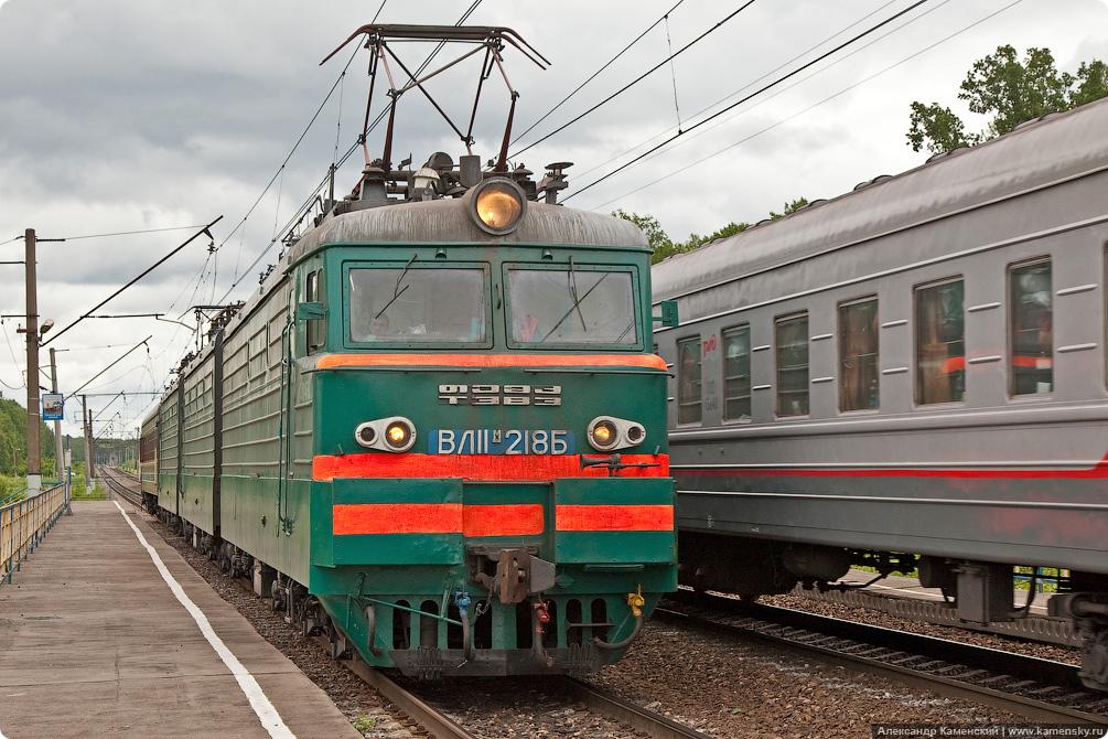 БМО, МЖД, Электровоз ВЛ11.М-218