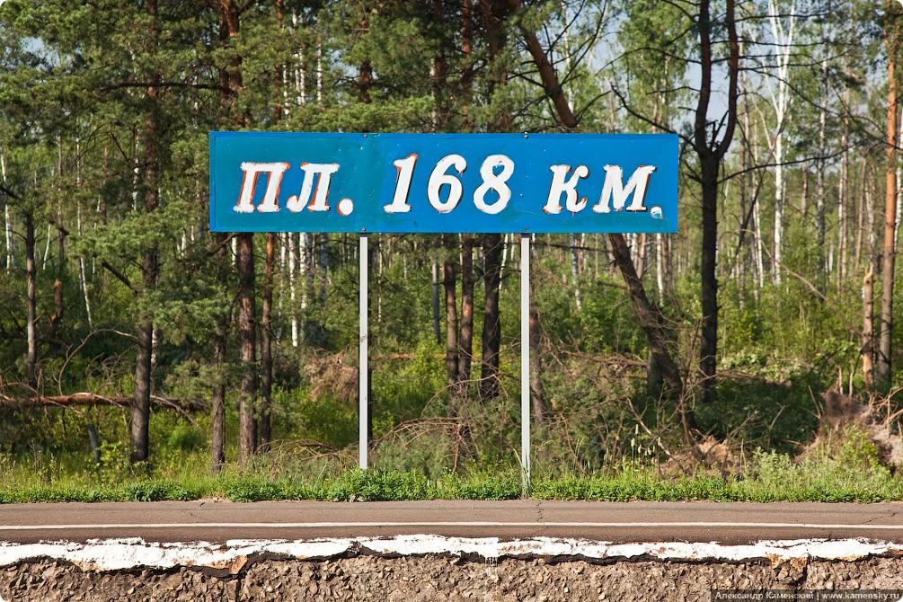 БК МЖД, платформа 168 км, Лачуги, Красный луч