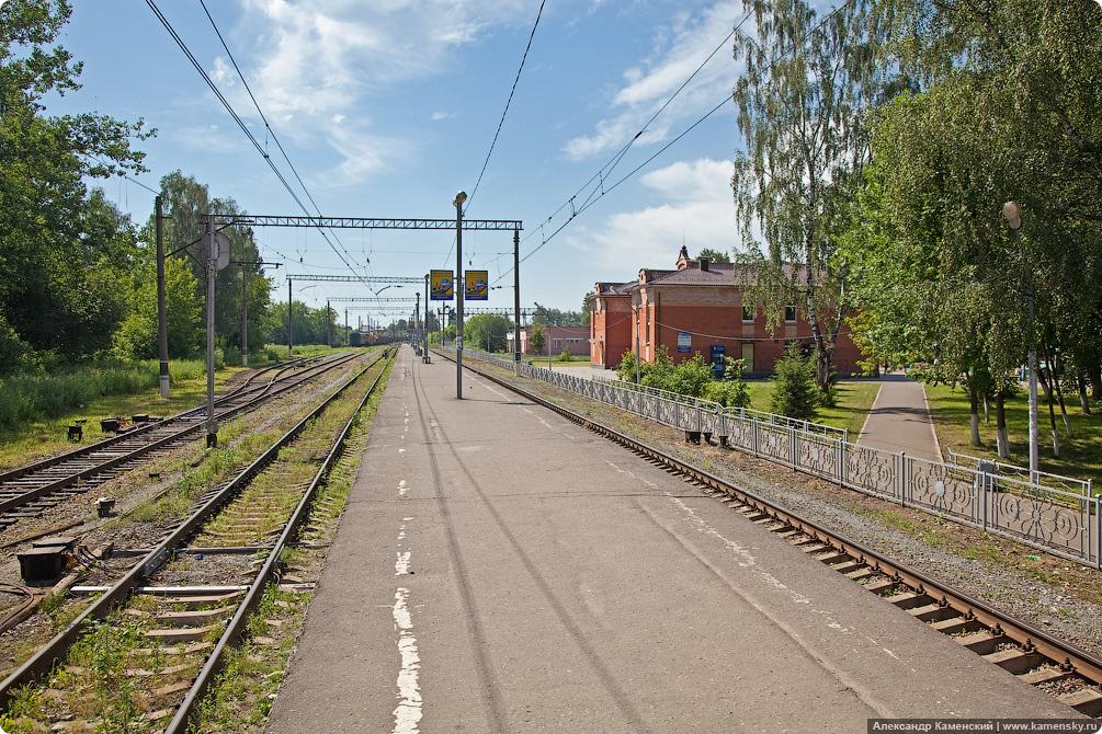 Станция Электрогорск, Московская железная дорога, здание вокзала Электрогорск, платформа 14 км Электрогорск