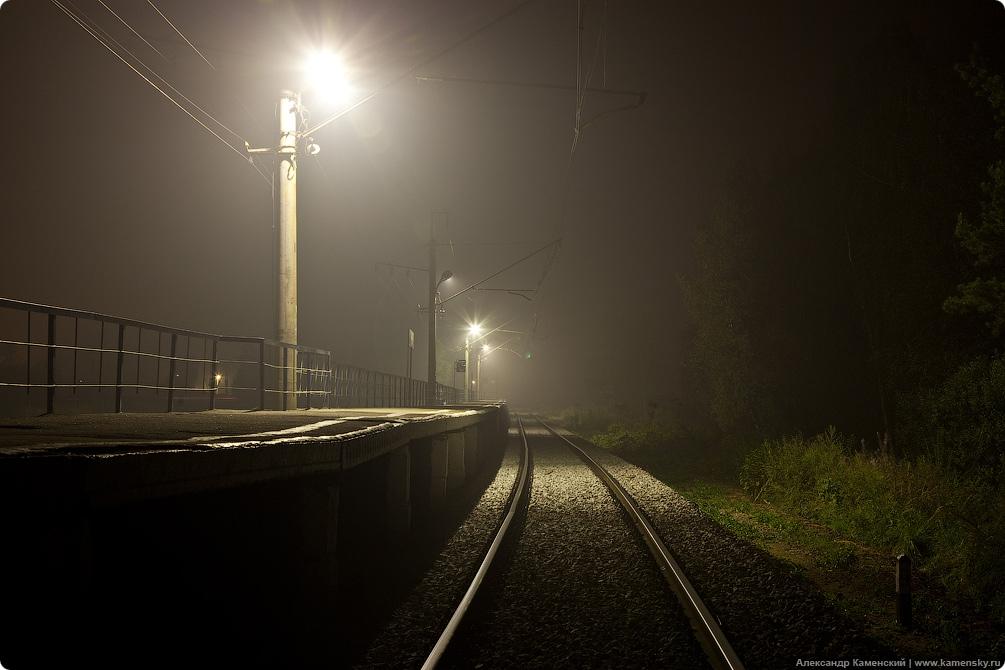 Дым в Подмосковье, ночная станция Красноармейск