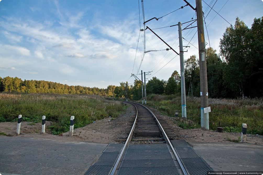 БМО, платформа 183 км