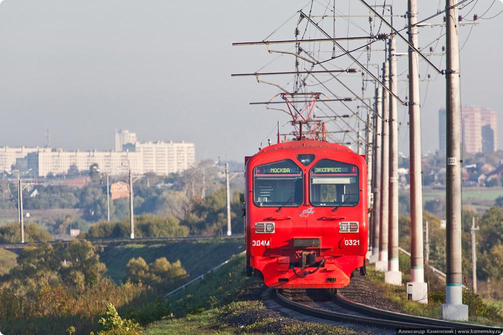 Павелецкое направление, река Пахра мост, Аэроэкспресс, платформа Ленинская, Электропоезд ЭД4М-0321