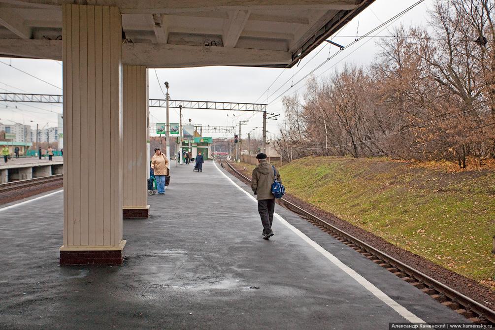 Москва, Павелецкое направление, станция Бирюлёво