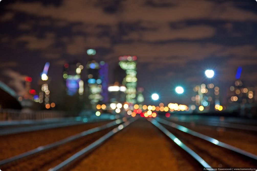 Ночные фотографии Москвы, Депо Подмосковное, мост Красный Балтиец, станция Пресня-Товарная, Краснопресненская набережная, гости