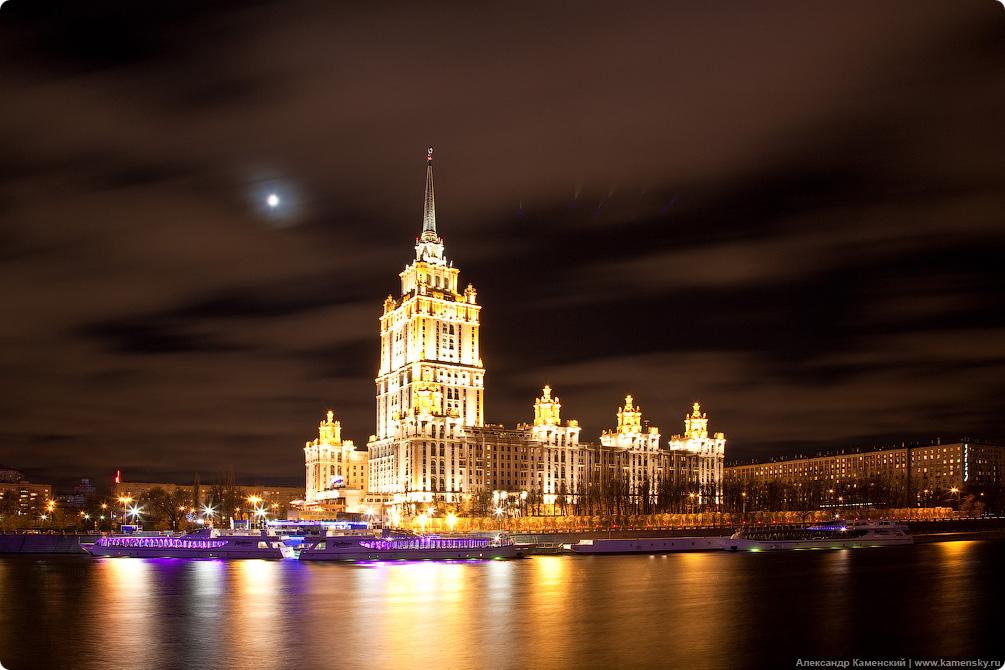 Список самых высоких зданий Москвы Википедия
