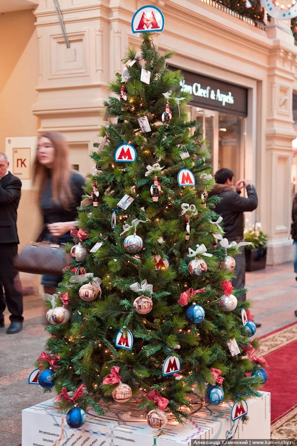 Новогоднее настроение, ГУМ, праздничные украшения, новогодняя ёлка