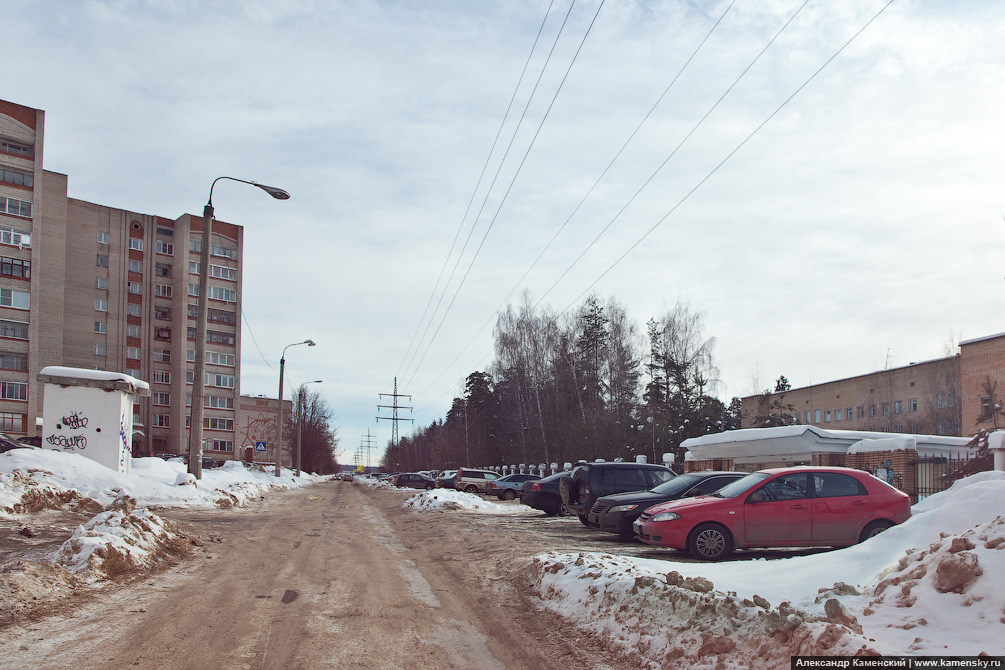 Красноармейск, Московская область, весна