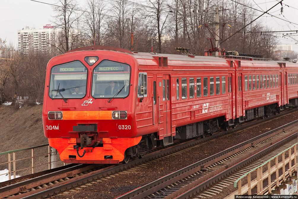Вагоны ТКС, платформа Чертаново, Павелецкое направление