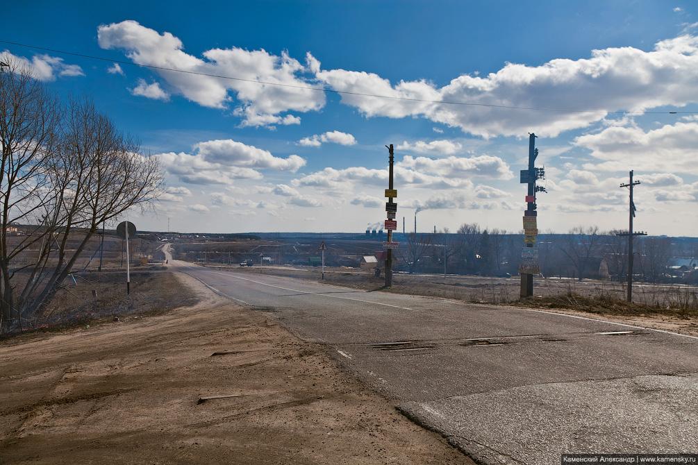 Ступино, железнодорожный обход, мост через Оку, Белопесоцкий