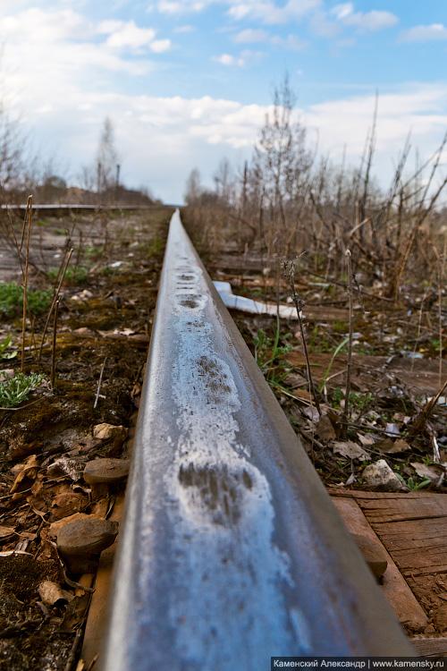 Московская область, Дмитров, железная дорога, подъездной путь стекольного завода