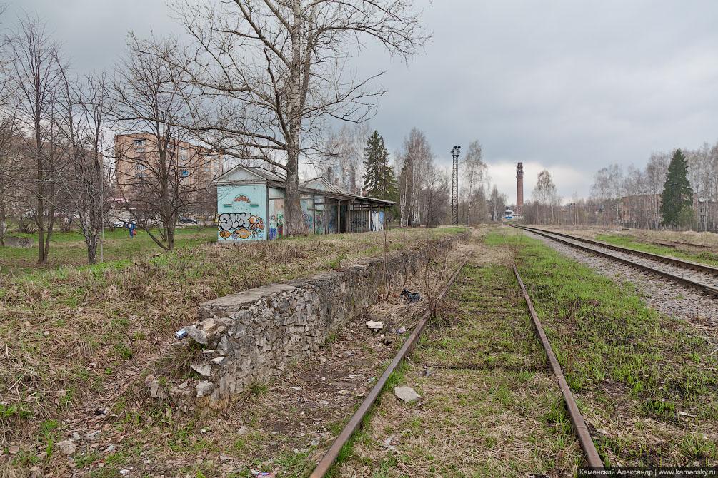 Красноармейск, Московская область, станция Внешняя, железная дорога