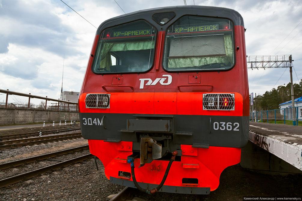 Новые электропоезда, ЭД4М в раскраске РЖД, серо-красная новая электричка