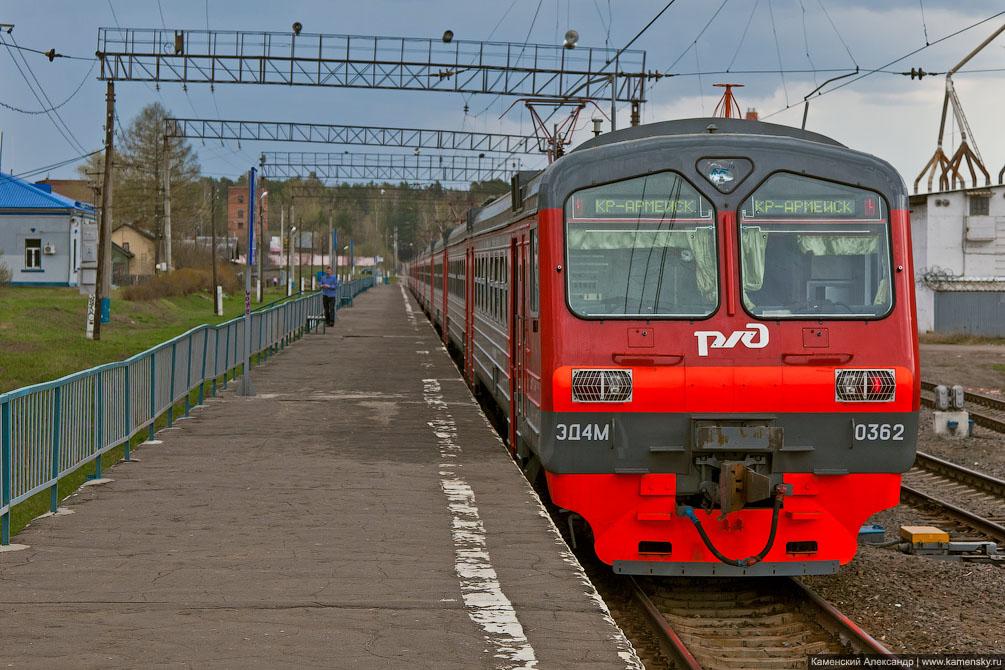 Новые электропоезда, ЭД4М в раскрасске РЖД, серо-красная новая электричка
