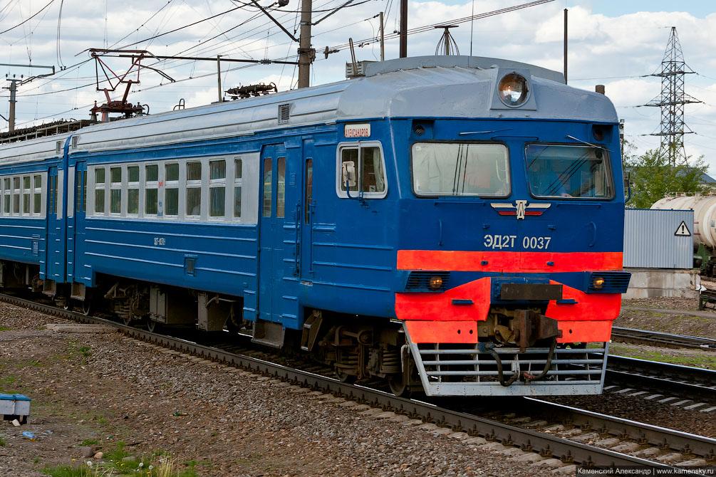 Станция Софрино, Московская область, Электропоезд ЭД2Т-0037