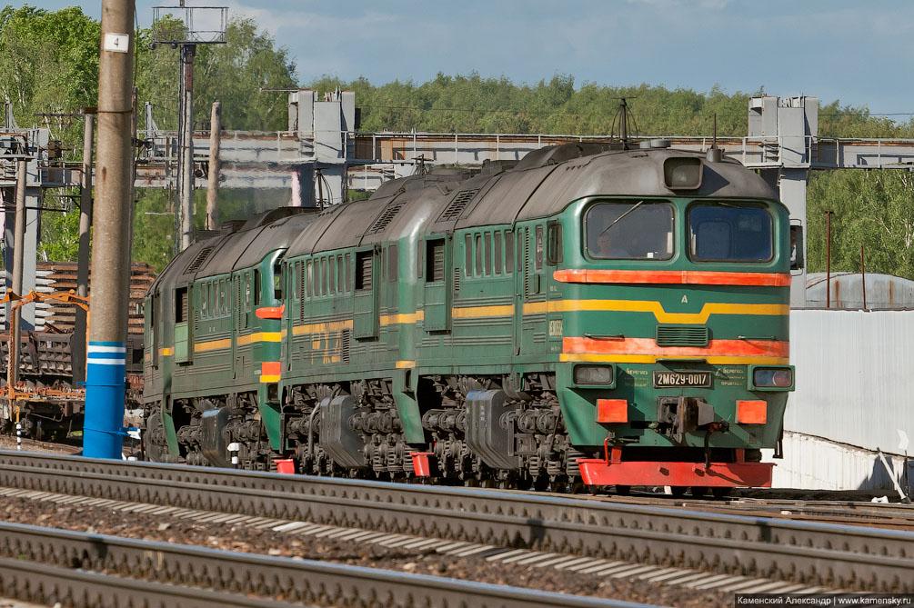 Станция Софрино, Московская область, 2М62У-0017