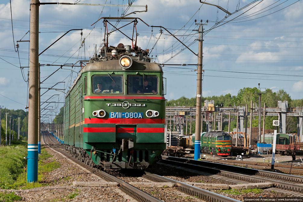 Станция Софрино, Московская область, Электровоз ВЛ11-080
