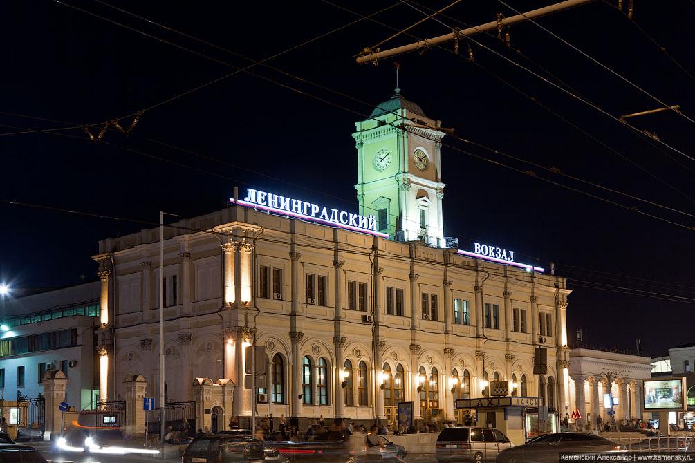 Москва, Ночная съемка, вокзалы столицы