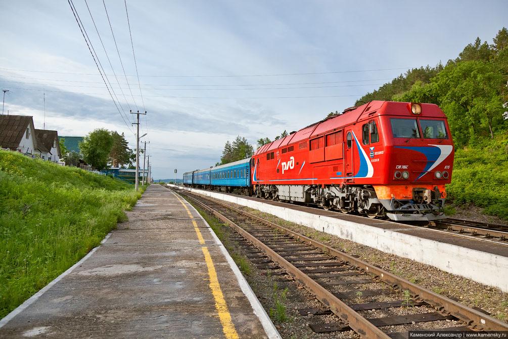Амурская область, Пригородный поезд под ТЭП70БС-075 доставил меня ранним утром на станцию Призейская, Забайкальская железная дорога