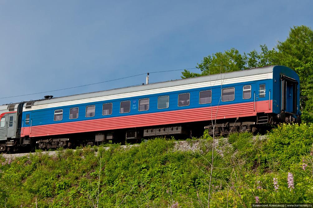 Амурская область, Забайкальская железная дорога