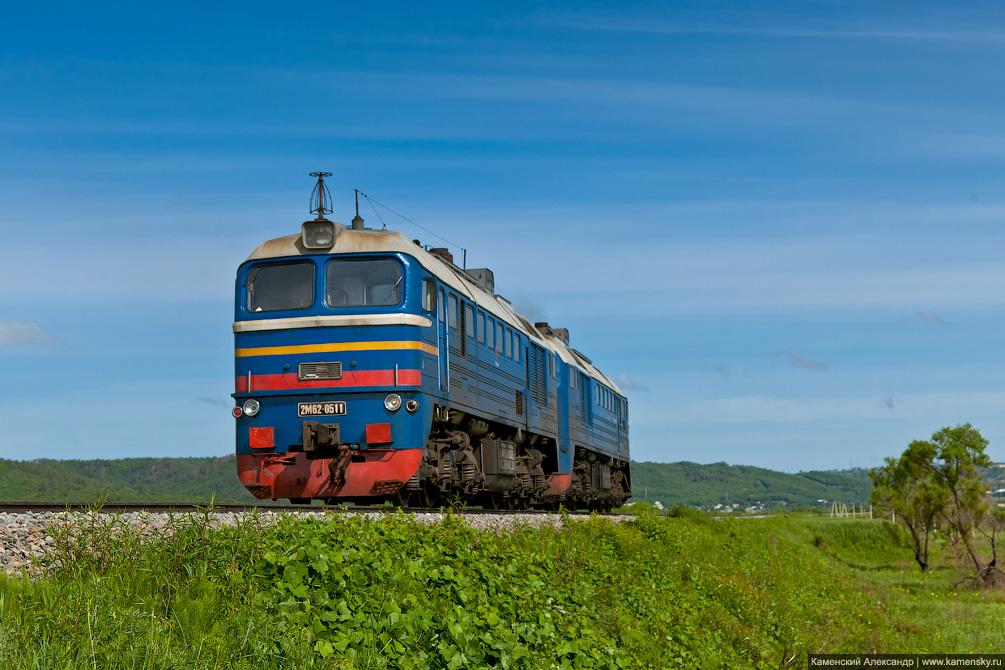 Амурская область, тепловоз 2М62-0511, Забайкальская железная дорога