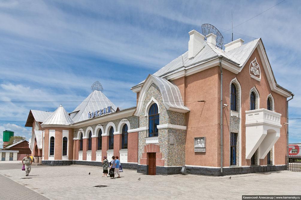 Амурская область, Здание вокзала станции Благовещенск, Забайкальская железная дорога