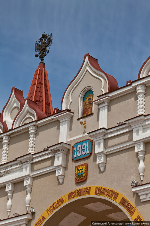 Амурская область, Благовещенск, фотографии города