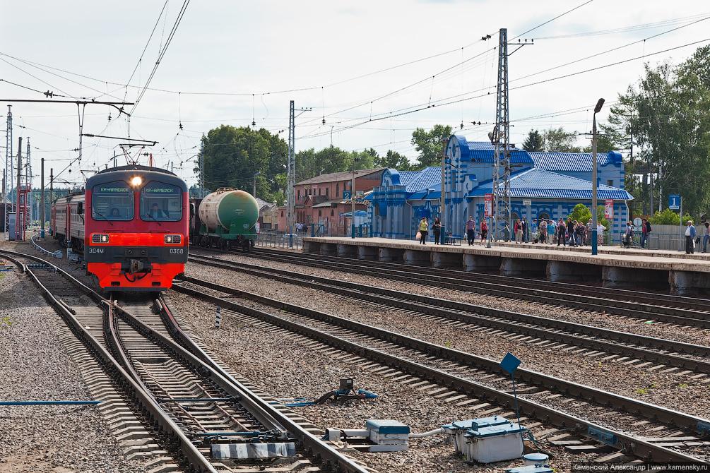 Московская область, Железная дорога, Электропоезд ЭД4М-0366, вокзал станция Софрино