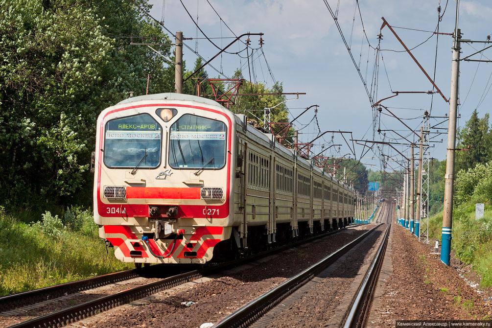 Московская область, Железная дорога, платформа Радонеж, Электропоезд ЭД4М-0271