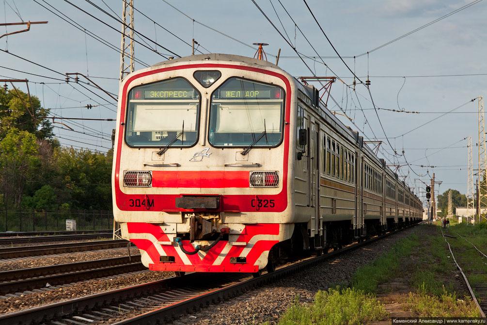 Станция Орехово-Зуево, БМО, ЭД4М-0325, платформа Крутое