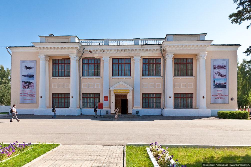857 Учебный центр железнодорожных войск РФ, Загорянский, Щелковский район, Московская область, 12672
