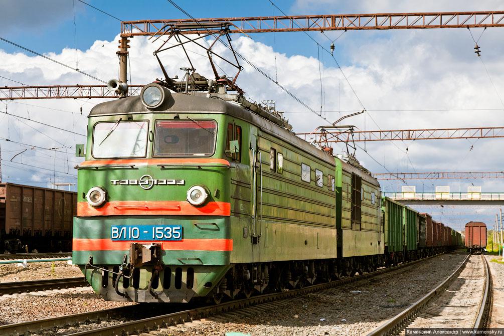 Регионымоскваказанское направлениерасписание электричек москвы павелецкое направление станция отправления.