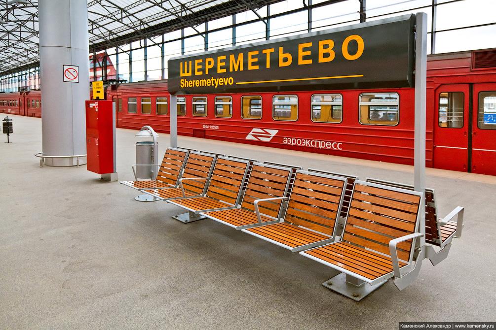 Станция Аэроэкспресса в аэропорте Шереметьево