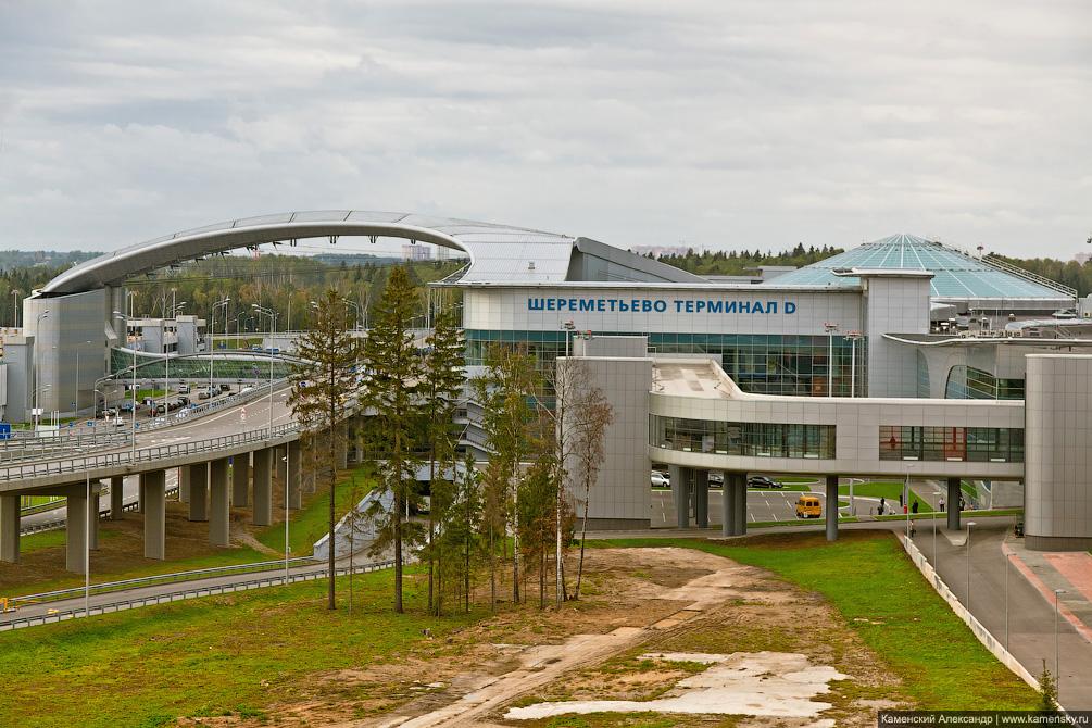 Официальный споттниг в аэропорте Шереметьево, 2011 год, Терминал F