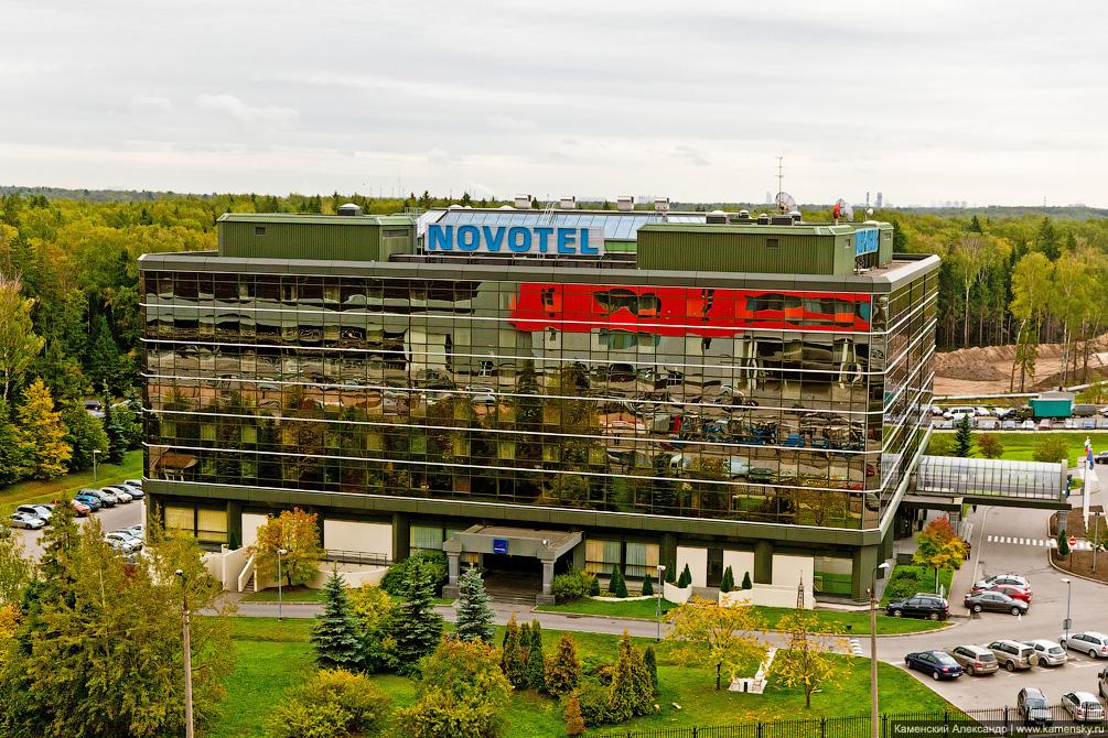 Официальный споттниг в аэропорте Шереметьево, 2011 год, Новотель