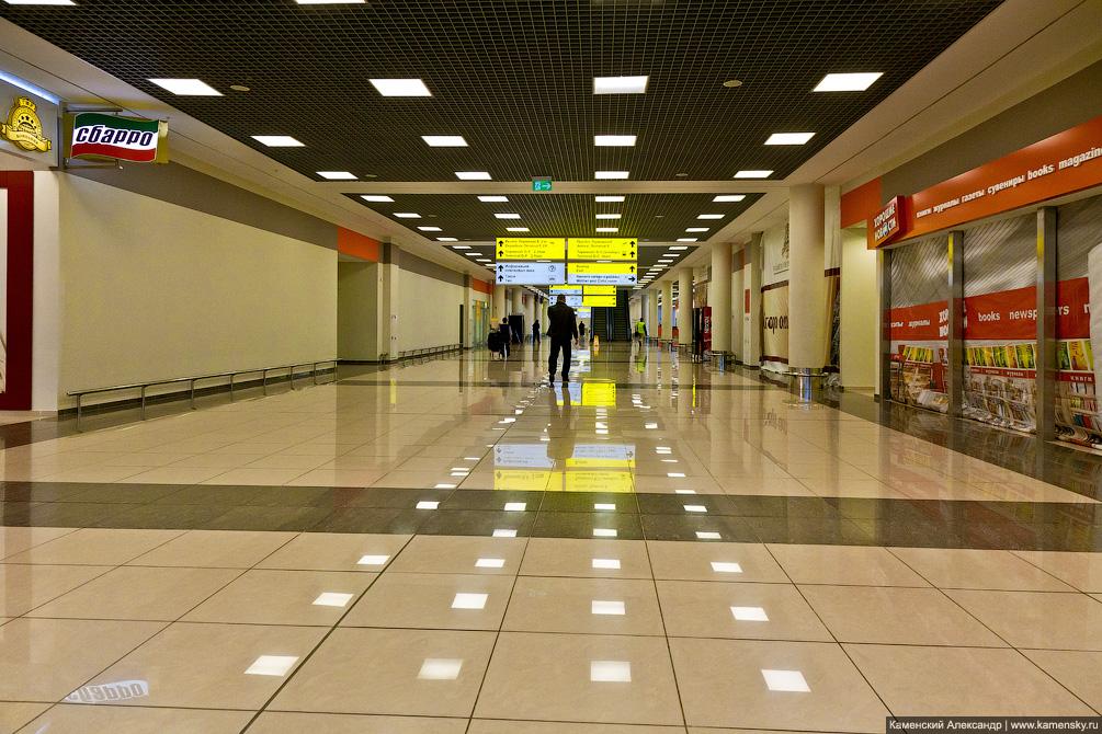 Аэропорт Шереметьево, Терминал E