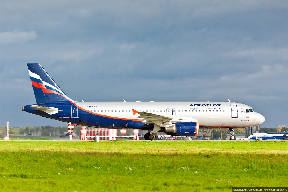 Airbus A320 VP-BZQ