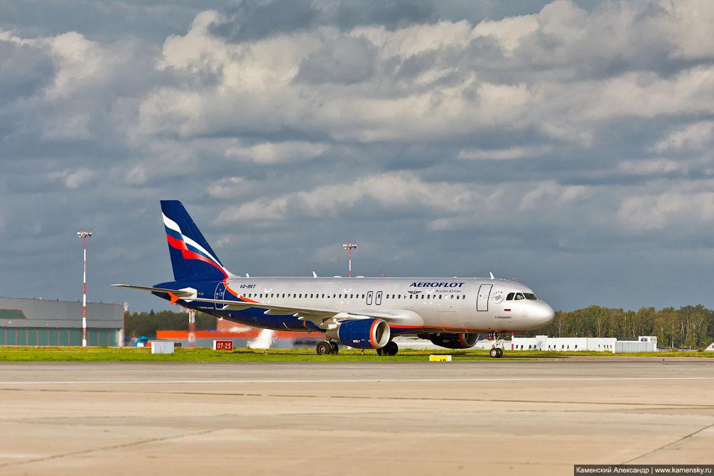 Airbus A320 Аэрофлота VQ-BKT Шереметьево SVO